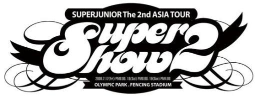 super_fan_01